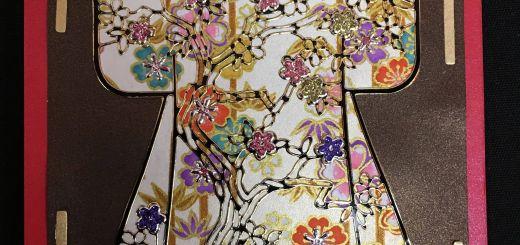 asian Designs Elegant Handmade Greeting Card asian theme Kimono Lines