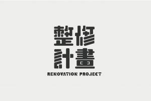 asian Designs New Logotype 1 On Behance Typo