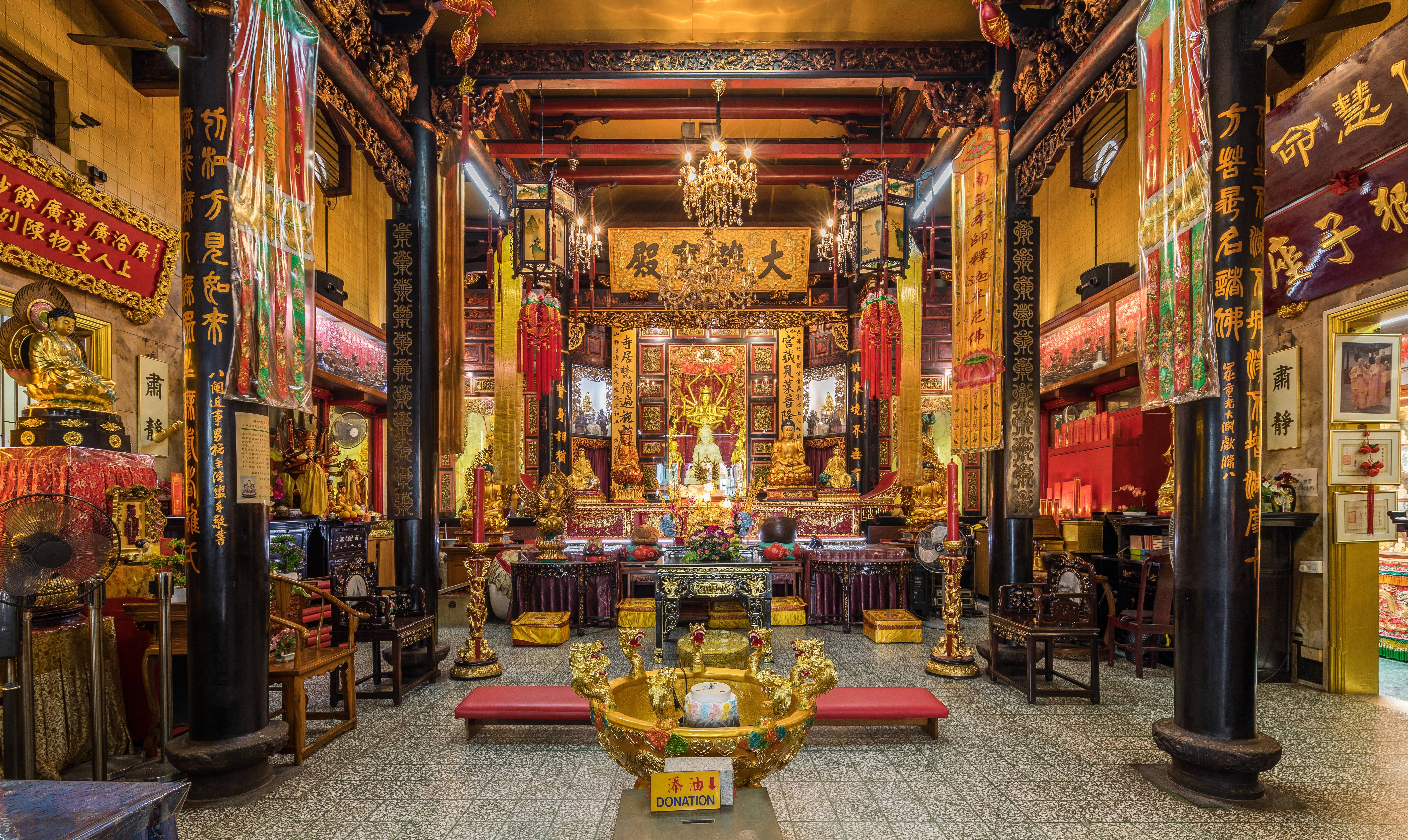 Interior of the Leong San See temple Singapore large view