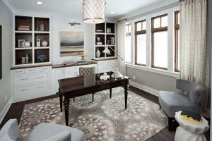 Interior Design Storage Fresh Home Study Design Ideas New Home Study Design Ideas