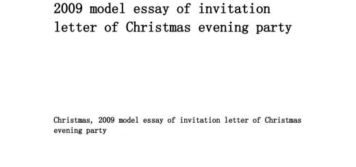Sample Christmas Party Invitation Letter Unique Christmas Invitation Letter Invitation for A Christmas