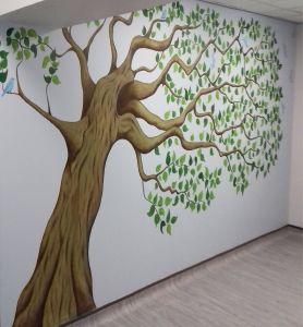 Xmas Tree Wall Decoration Inspirational Service 3 Iartist Iartist Home