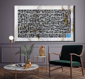 Muslim Home Interior Design Awesome islamic Wall Art Canvas Framed for Muslim Home Decor Ayatul Kursi Kufi Arabic Calligraphy Art Hd Printed