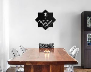 Muslim Home Interior Design Fresh islamic Metal Wall Art Metal Wall Art Written Basmala