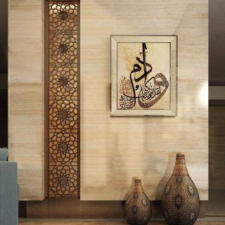 Muslim Home Interior Design Luxury Modern islamic Interior Design On Behance In 2019