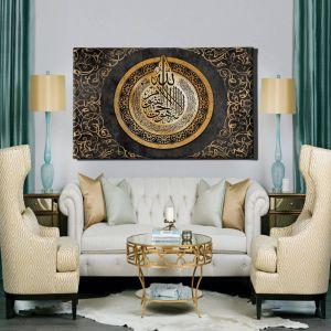 Muslim Home Interior Design New islamic Wall Art Canvas Framed for Muslim Home Decor Quran