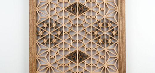 Incredible Decorative Glass Wall Panels Inspirational A Handmade Kumiko Wall Panel In Basswood and Ovangkol Wood