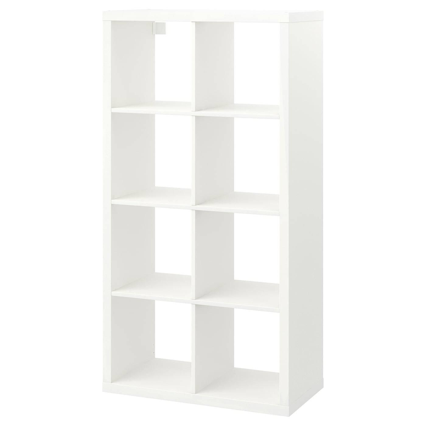 kallax shelving unit white PE S5 JPG