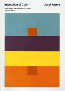 Unique What Colour is tope Unique Josef Albers On the Interaction Of Color In Art and Design